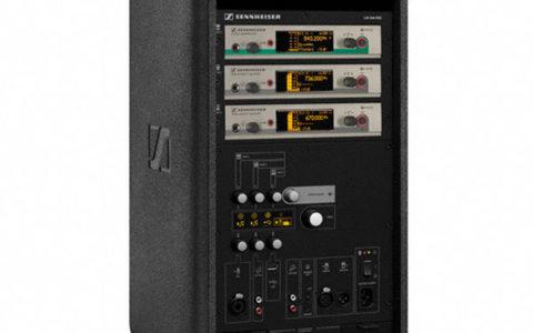 Sennheiser LSP 500 Pro